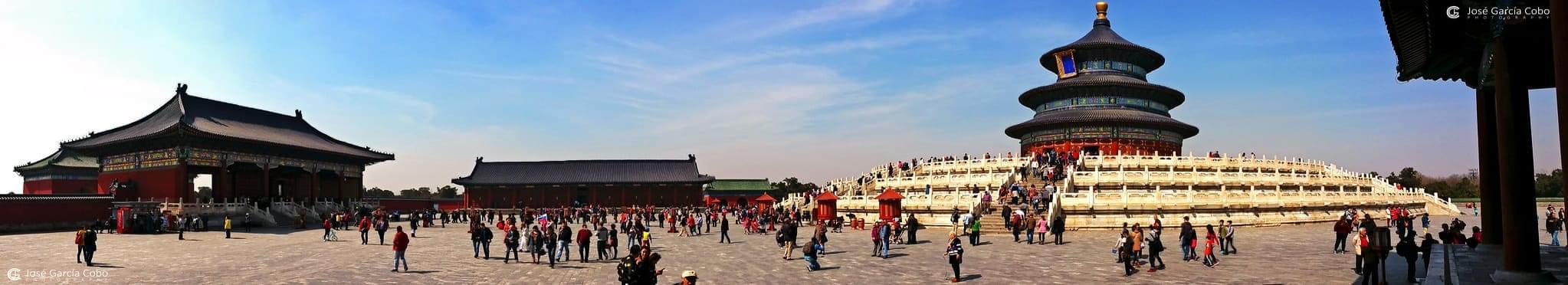 Пекин short <br> Пекин <br>