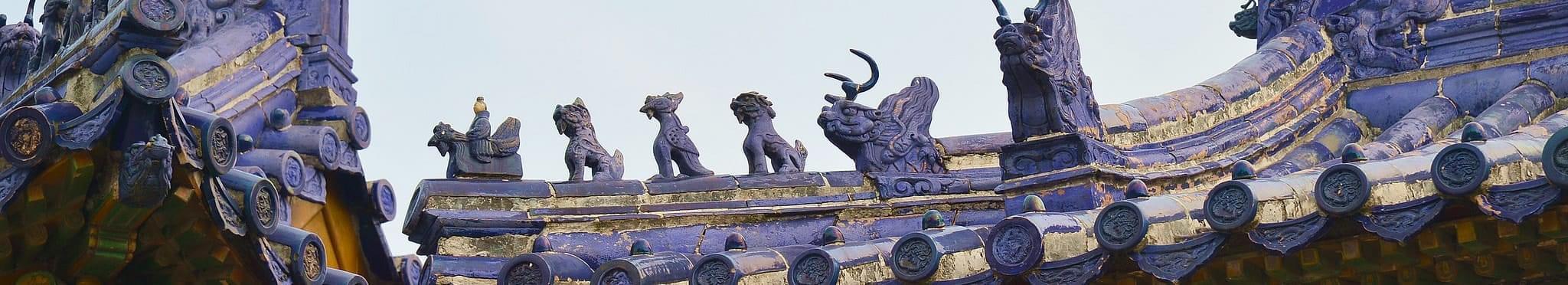 Восточный Париж (скоростной поезд)<br> Пекин — Шанхай