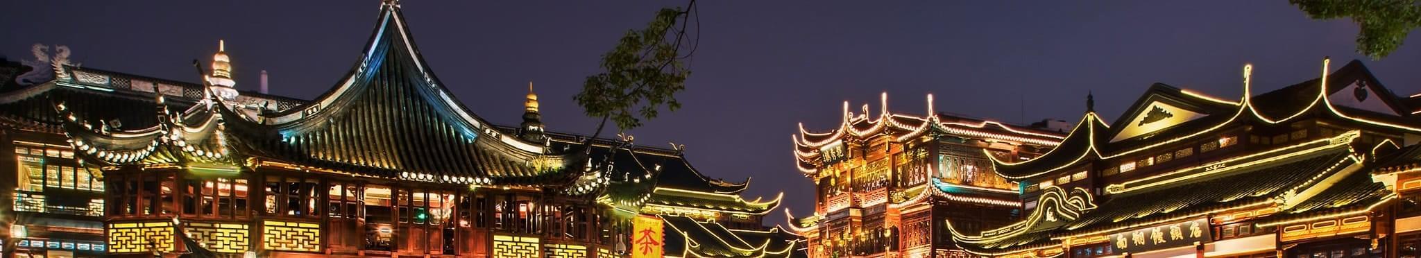 Жемчужины востока (ночной поезд)<br> Пекин — Сучжоу — Шанхай