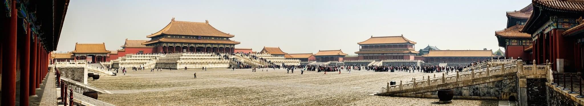 Запретный город <br>Пекин