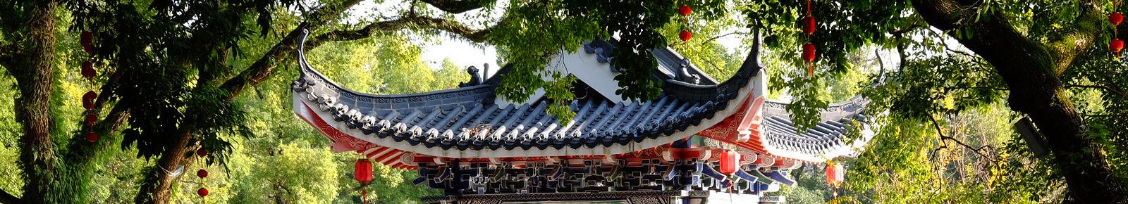 Страна драконов <br>   Пекин — Сиань — Гуйлинь — Шанхай