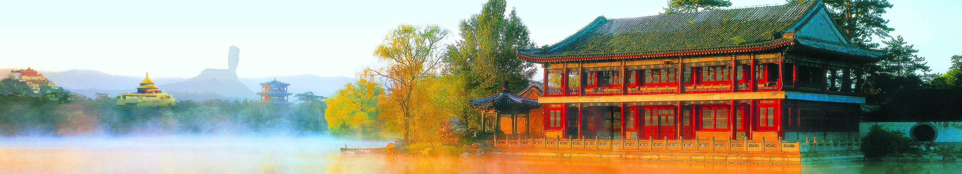 Страна панд <br> Пекин — Лоян — Сиань — Чэнду — Шанхай