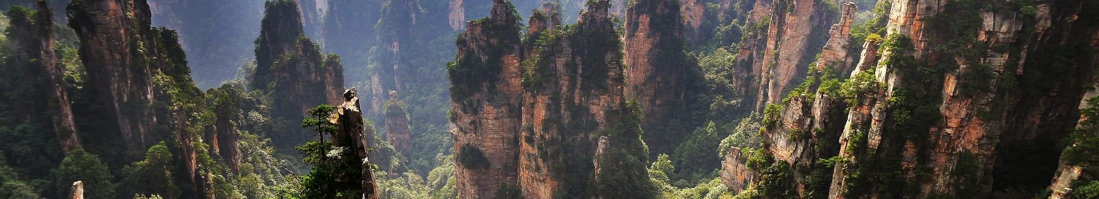 Горы Аватара и остров Хайнань <br> Пекин — Лоян — Сиань — Чжанцзяцзе — Шанхай — Санья — Пекин (Гонконг)