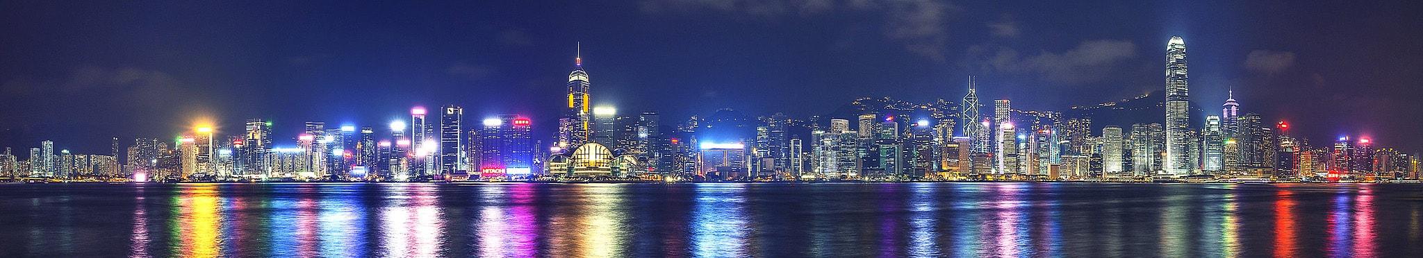 Огни Гонконга<br> Гонконг