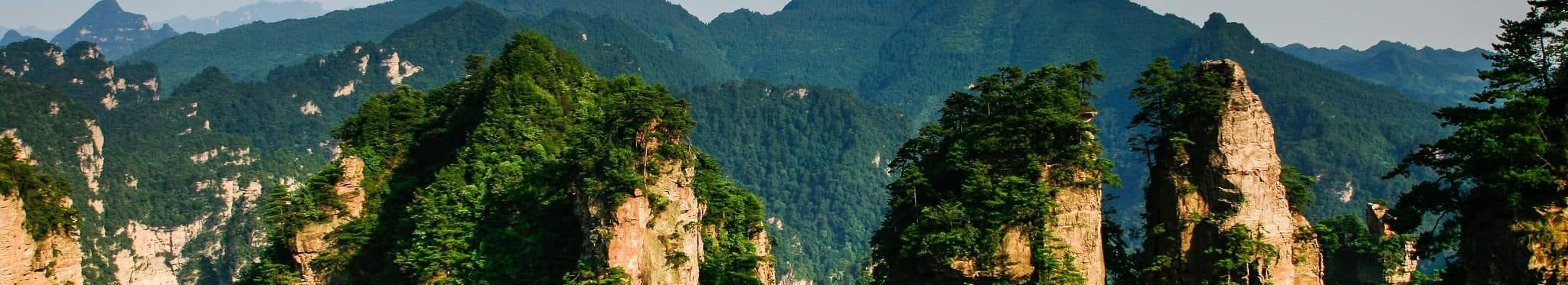 Легенда Желтого дракона <br> Пекин — Сиань — Чжанцзяцзе — Шанхай