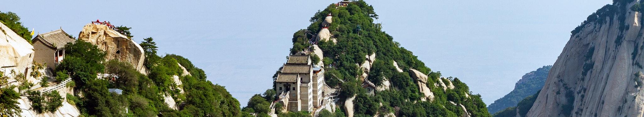 Священная гора Хуашань <br> Пекин — Сиань — горы Хуашань — Пекин