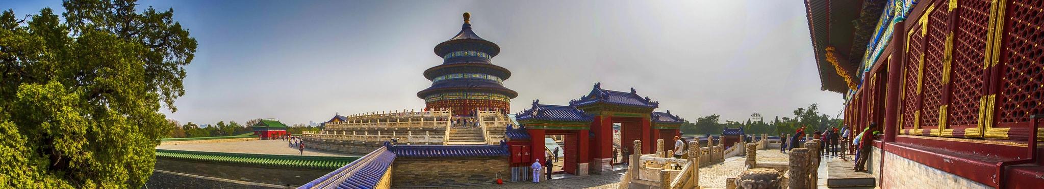 Дворцы Поднебесной <br> Пекин — Сиань — Лоян — Сучжоу — Шанхай