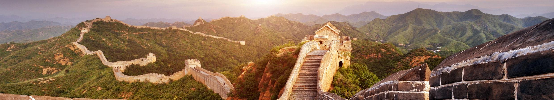 Город пионов <br> Пекин — Сиань — Лоян