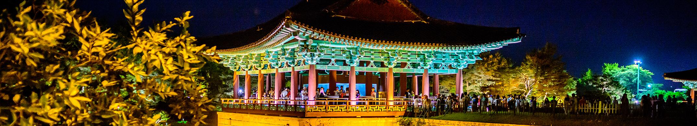 Цветущая крепость:<br>Сеул, Сувон, национальный парк Пукхансан, Кёнджу, Пусан, Чеджу, Сеул