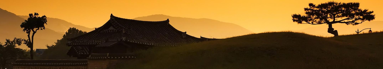Древняя столица:<br>Сеул, Кёнджу, Пусан, Сеул