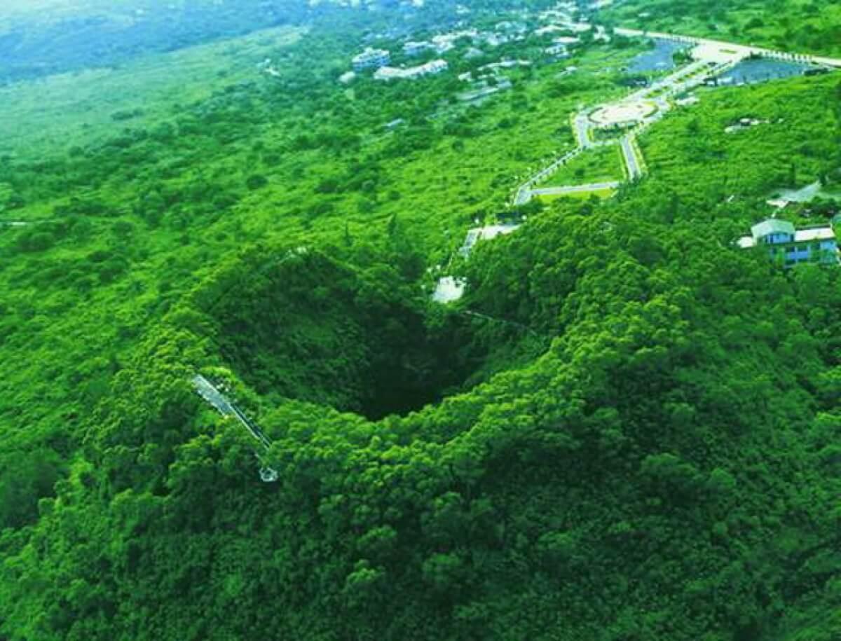 Застывший Вулкан Ма Ань на Хайнань - фото