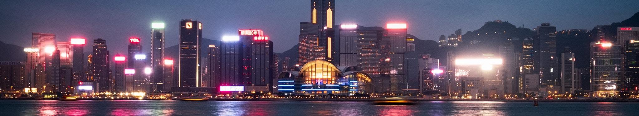 Азиатский Лас-Вегас <br>  Гонконг — Макао