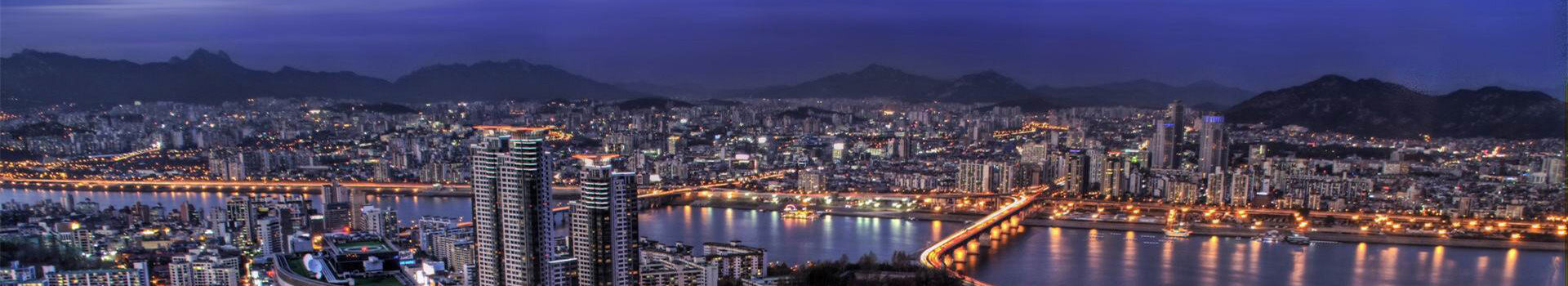 Корейские традиции:<br>Сеул