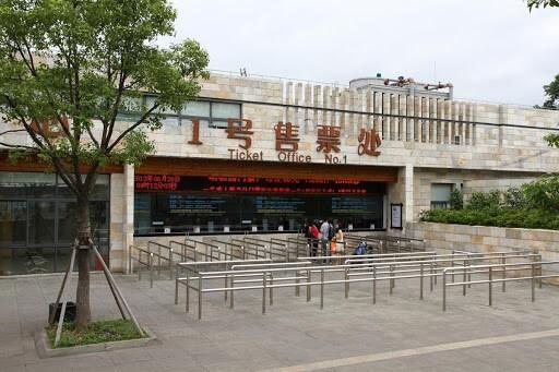 шанхайский зоопарк - достопримечательности шанхая фото