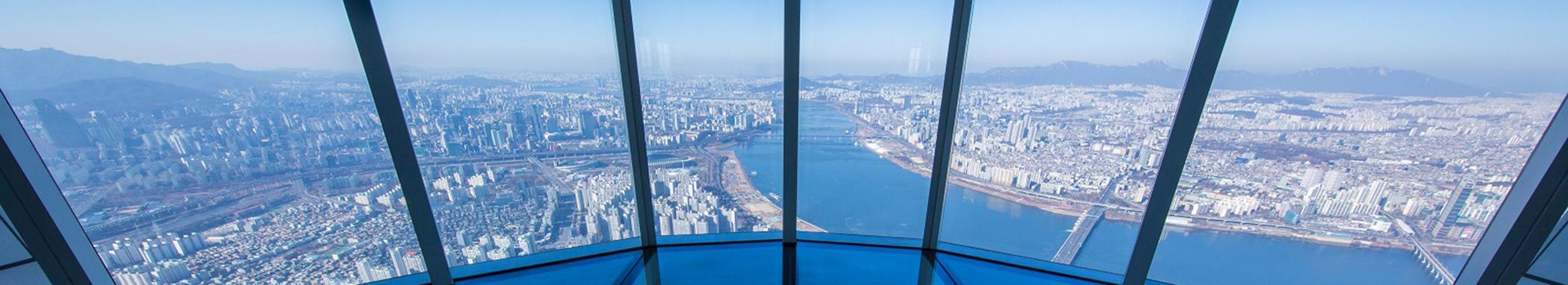 Зимние каникулы в Сеуле:<br>Сеул, Гапён, Сеул