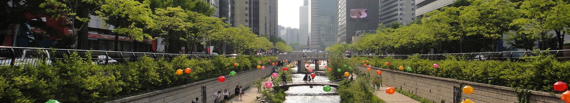 Романтика Сеула:<br>Сеул