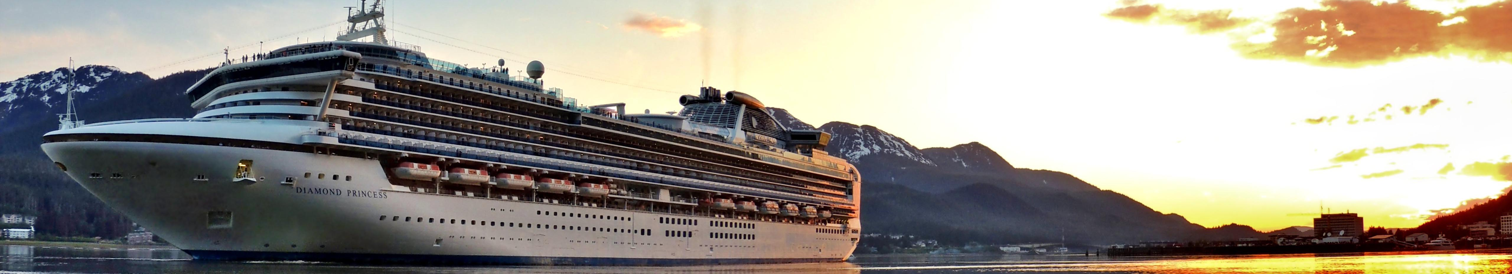 Вокруг Японии <br> Diamond Princess (Princess Cruises)
