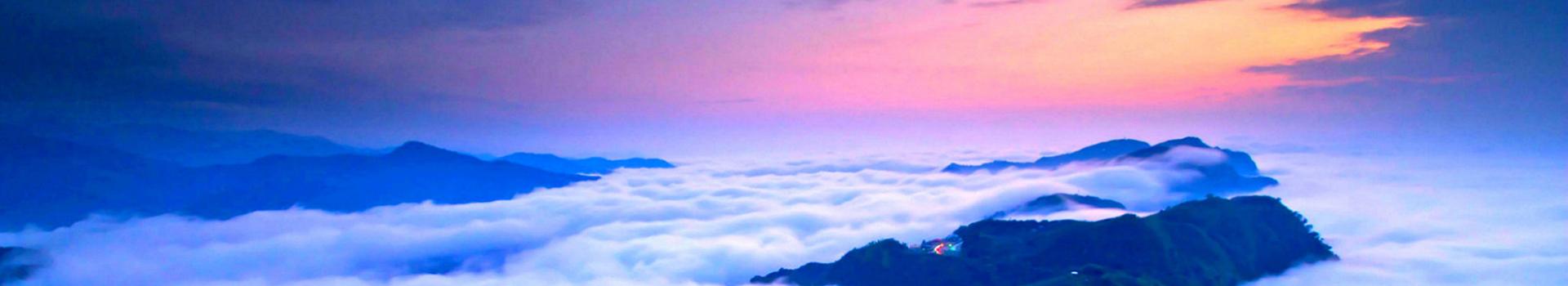 Секреты острова Тайвань: <br> Тайбэй, озеро Солнца и Луны, Алишань, Тайнань, Гаосюн, южное побережье, Тайдун, Хуалянь, Тароко, Тайбэй