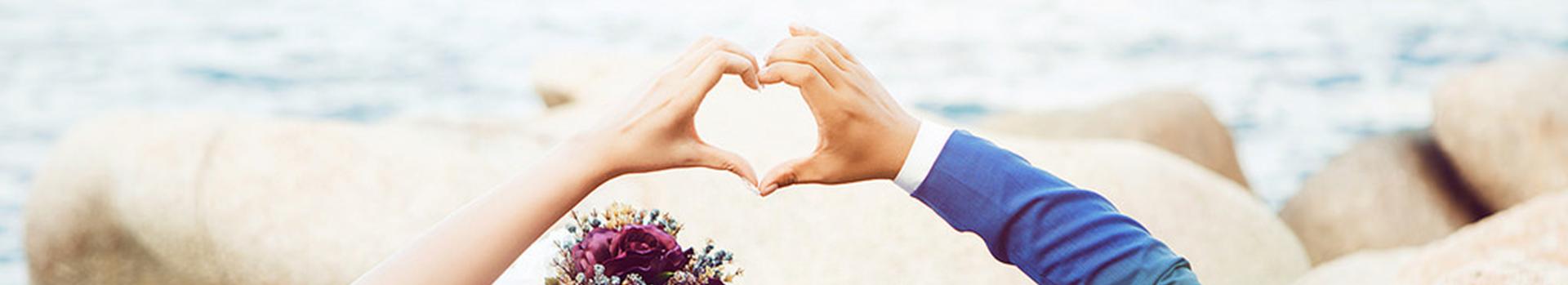 Свадьба на острове Фукуок:<br>Хошимин, Фукуок, Хошимин